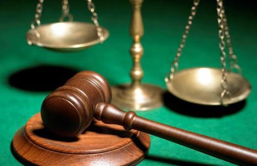 Суд приговорил к 2,5 годам колонии участника акции против коррупции в Москве