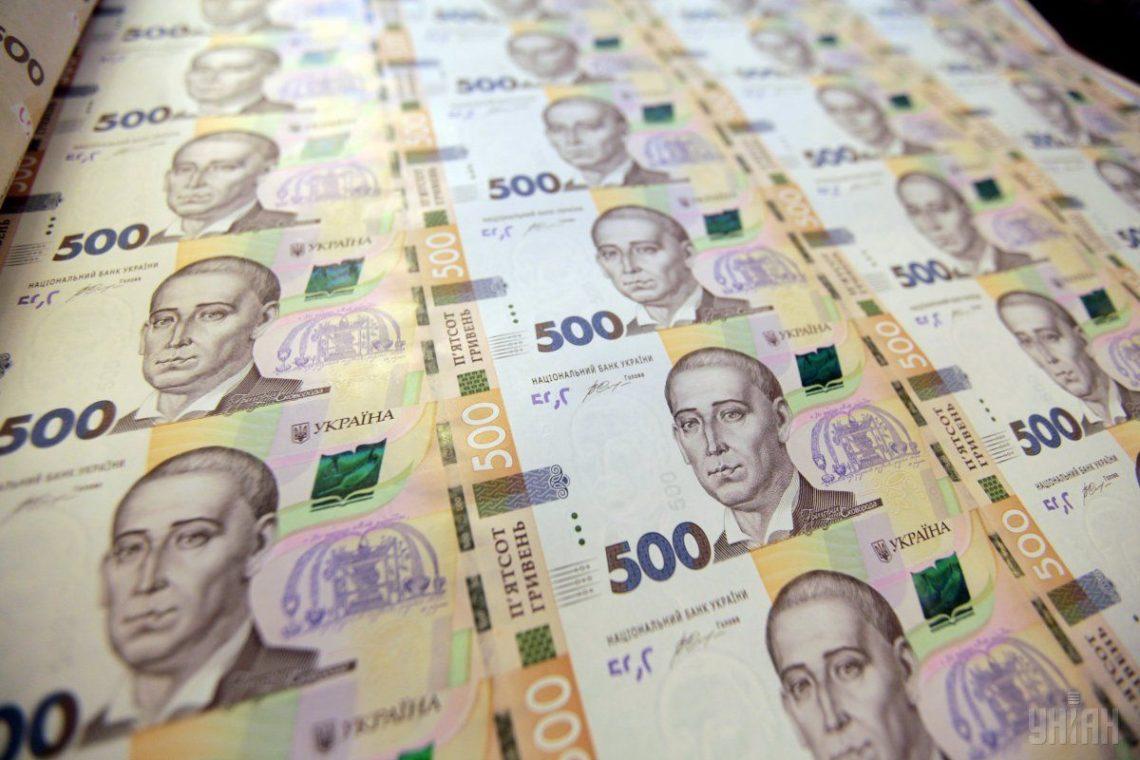 Працівники виконавчої служби отримали за півроку понад 23 мільйони гривень  премії. Відповідь на запит | Доступ до правди